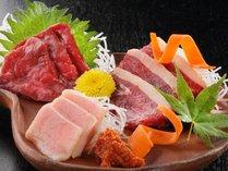 【じゃらん限定】会津名物 『馬刺し 3種』食べ比べプラン