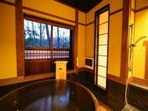 本館 303号室 りんどう お風呂