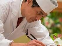 佐々木総料理長  ※精魂込めて、料理をおつくりいたします