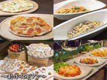 【創作イタリアン】岩手の旬の食材を使用した、大人気ビュッフェ!