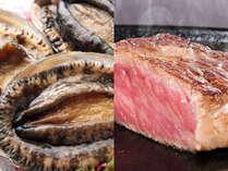 前沢牛ステーキとアワビステーキがセットになったとってもお得なプランです!