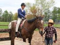 滝沢牧場/乗馬体験