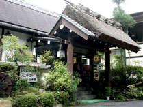 湯元 赤目 山水園◆じゃらんnet