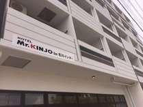 Mr.KINJO in 石川インター