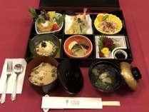 【お部屋食】お部屋で楽しむ松花堂プラン (1泊2食付プラン)