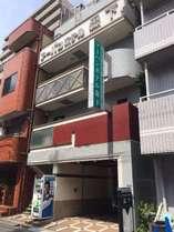アーバンホテル森下 (東京都)