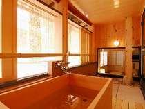 ■『うの間』お部屋のお風呂。美肌効果抜群の柔らかな掛け流し温泉。シャワーはマイクロナノバブルで