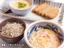 ★朝食バイキングイメージ(2)