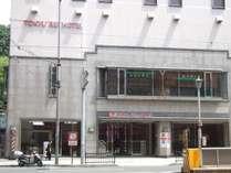★ホテルは路面電車「大街道」駅目の前松山空港リムジンバスもホテル前に停まりますョ