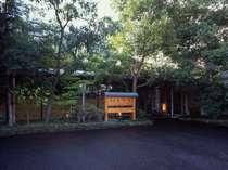 萬象閣 敷島◆じゃらんnet