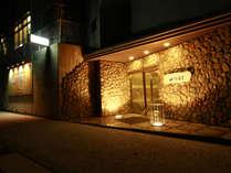 淡路島の北端 岩屋温泉の淡海荘へようこそ!