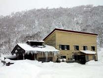 ニセコ五色温泉旅館 (北海道)
