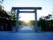 【1日10組限定】伊勢神宮までアクセス便利☆年末年始は湯の山温泉へ…<1泊夕食付>