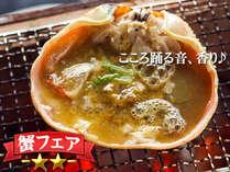 【二つ星☆津居山ガニ会席】 蟹刺し♪かにすき♪茹で蟹♪焼き蟹♪タグ付き蟹をまるごと1.5杯!