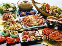 料理旅館だからこそできる≪多彩な蟹メニュー♪≫冬の味覚の王様を存分に!