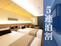 5連泊★お得に京都観光を満喫しちゃおう♪
