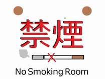 ゆったりとダブル素泊まりプラン【禁煙】※現金特価