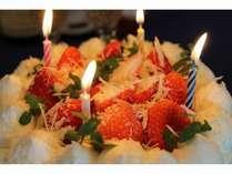お誕生日を屋久島で。 ハッピーバースディ宿泊プラン (2食) 【2016年4月1日宿泊分~】