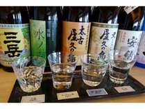 【特典付】屋久島・鹿児島の焼酎をお試しできる「呑み比べセット」付き