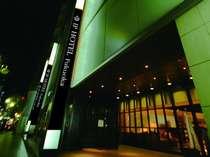 IP HOTEL Fukuoka (アイピー ホテル 福岡)