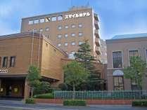スマイル ホテル 米子◆じゃらんnet