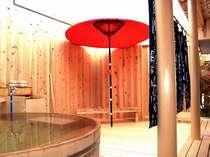 【貸切OK!露天風呂】ヒバの木露天風呂。風情ある雰囲気が人気♪単純泉のやさしい泉質。