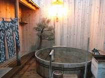 【貸切OK!露天風呂】明るい日差しや夜空、心地よいそよ風を感じながら、癒しのひとときを♪