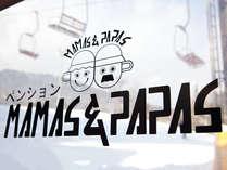 Las ママス&パパス