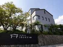 宮島離れの宿 IBUKU本館【木の香り溢れる大人の上質空間】