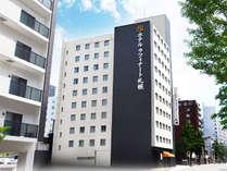 ホテルラフィナート札幌外観写真