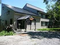 奥志賀高原の自然に包まれたプチホテル外観