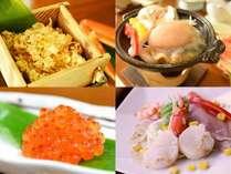 秋・海鮮膳!多彩な味覚と色彩でお楽しみください^^