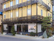草津温泉326 山の湯ホテル プランをみる