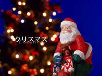 【2食付】12/9開催◆クリスマス限定ディナーに舌鼓◆スペシャルLIVEプラン
