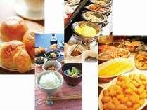 料理も量もえらべて、日替わりで毎日飽きない。バイキング朝食は様々なニーズを満たせます。