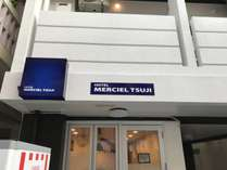 HOTEL MERCIEL TSUJIの外観です。