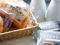 クロワッサンと珈琲の軽食サービス