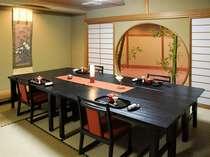 【1日2組限定】個室でゆったりお食事プラン