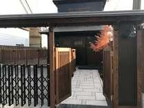 紀之宿 新屋敷