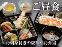【お弁当】お弁当形式の昼食をどうぞ♪