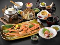 【越前ガニ会席】福井県が誇る代表的な冬の味覚。蟹の王様をご堪能♪