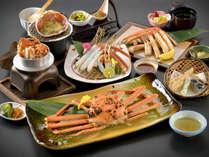 【越前ガニ極会席】福井県が誇る代表的な冬の味覚。蟹の王様をご堪能♪
