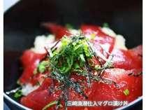 三崎港直送のマグロ丼♪