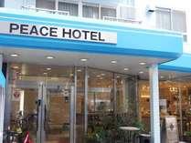 広島ピースホテルの外観です。横川駅から徒歩5分の好立地の場所にあります。