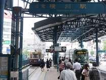 当ホテルから徒歩2分で広電 横川駅に行くことができます。