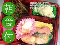 朝食付プラン:朝ごはんを食べて一日元気に※写真はイメージです。
