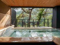 【掛け流し露天風呂】四季折々の景色がお楽しみ頂ける天然温泉露天風呂 サウナ&水風呂も併設