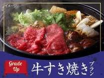 【牛すき焼き】料理イメージ