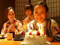 【記念旅】大切な記念日を贅沢に過ごす〜嬉しい3大特典付♪〜