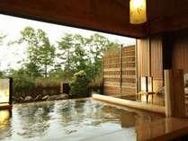【大浴場】≪拾弐・拾参の湯≫下の湯